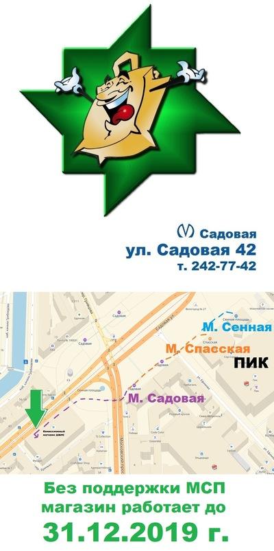 393468d1bfa Комиссионный магазин