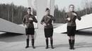 К Дню Великой Победы 9 мая! Песня О той Весне.