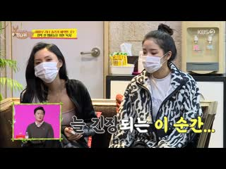 EP83 Boss In The Mirror (Solar, MAMAMOO) 1080p