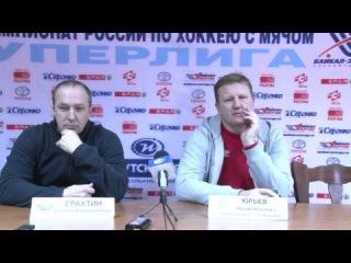Пресс-конференция М.Ю.Юрьева и Е.В.Ерахтина