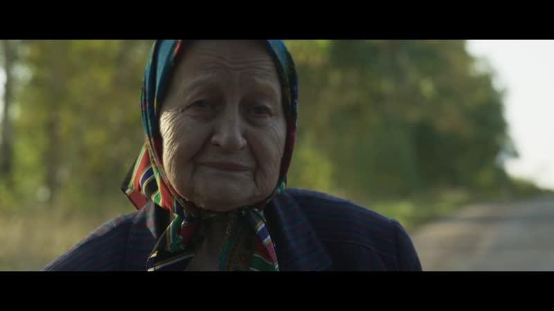 Керосин трейлер фильма Юсупа Разыкова 2019