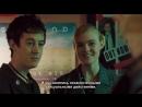 Как разговаривать с девушками на вечеринках (2018 г) - Русский Трейлер (Субтитры)