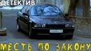 Дерзкий фильм про побег и зону Месть по закону Гончие Русские детективы