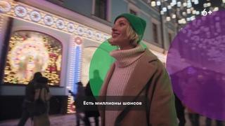 """Реклама Мегафон """" Выиграй путешествие мечты в приложении «МегаФон» """" Каста"""