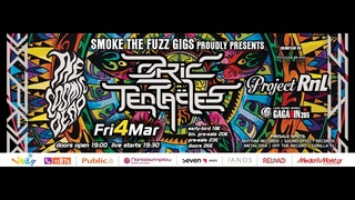 Ozric Tentacles - (Full Set)  Gagarin205, Athens 04/03/2016