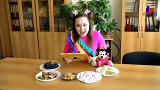 (МЦ-2020) Детская познавательно – игровая онлайн программа в Международный день торта «Сладкоежка»