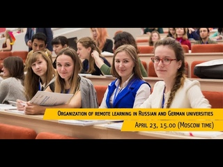 Organization of remote learning in Russian and German universities