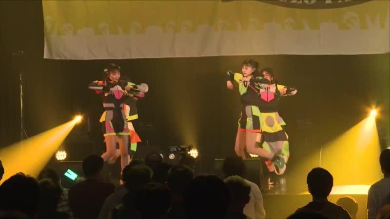 You'll Melt More GyuuNou Fes Shinshun SP 2021 11 01 2021 Zepp Haneda