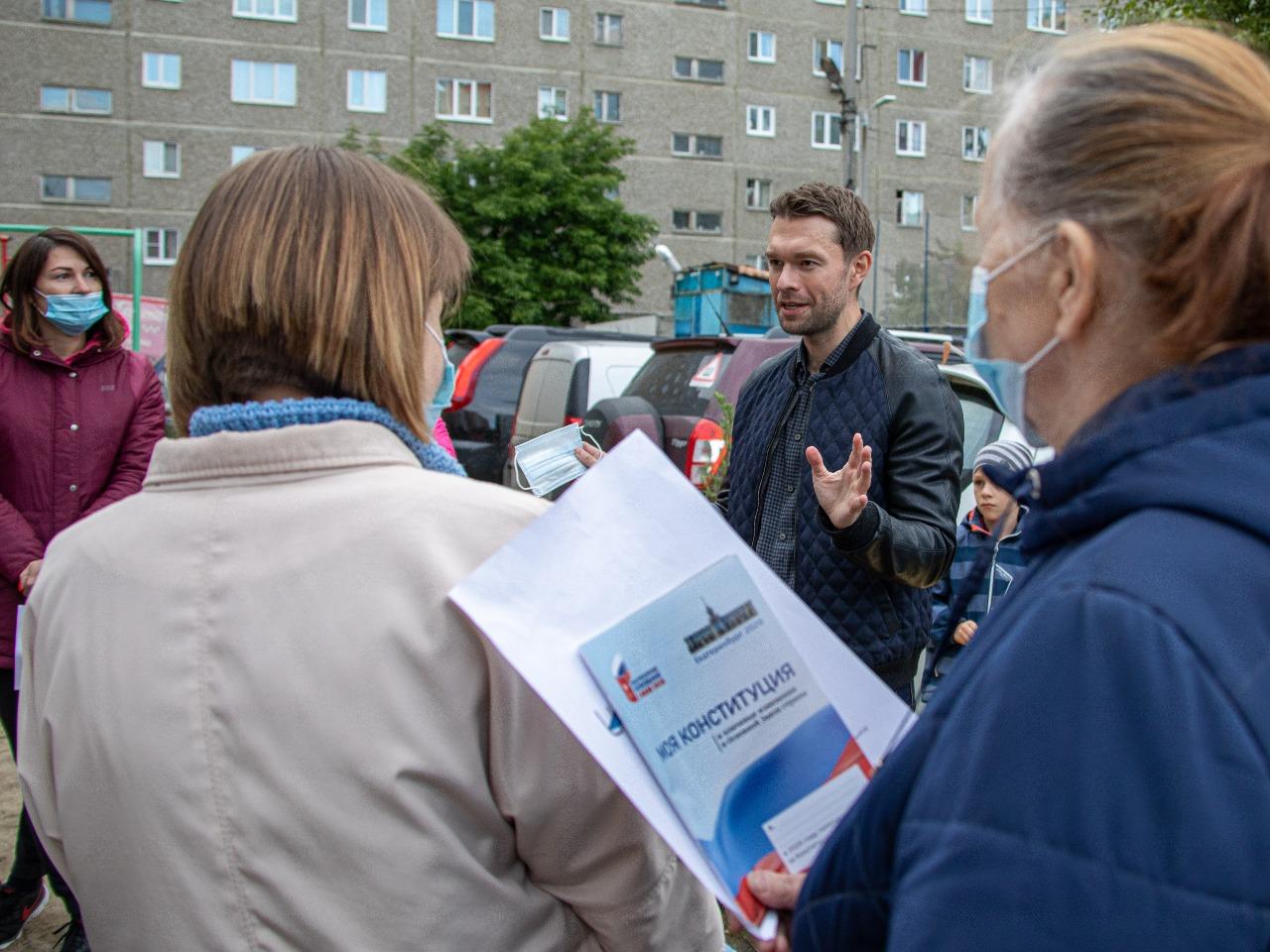 Ещё одна хорошая встреча во дворе #Екатеринбург#поправкивконституцию#ог66#АлексейВихарев