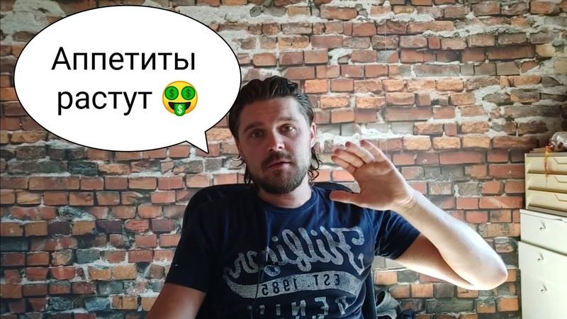 Ефремов Плохая новость и две хорошие Михаил Ефремов суд День 8