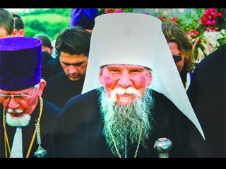 Предсказание, которое 9 октября 1997 года сделал мне рукоположивший меня Владыка Ювеналий перед чтением молитвы хиротонии сбылос
