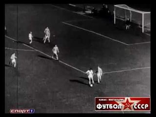 1968 Динамо (Киев) - Локомотив (Москва) 3-1 Чемпионат СССР по футболу