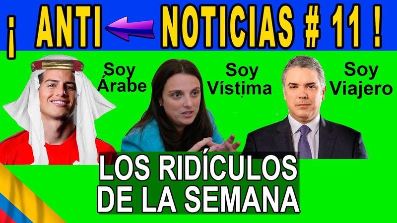 ❗ RIDICULOS ❗ James El Nuevo Árabe en Catar Karen Abudinen La Victima Iván Duque El Viajero