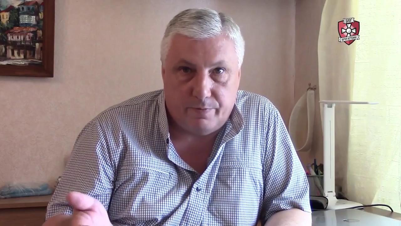 В Донецке задержали известного блогера
