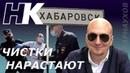 СМЕРШ с Карнауховым/Гедонисты и Лукашенко/Хабаровский протест