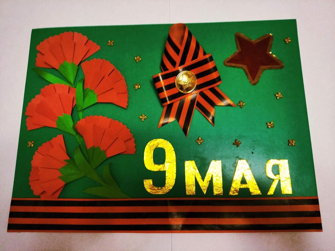 """Завершение онлайн выставки творческих работ """"Подари букет ветерану!"""""""