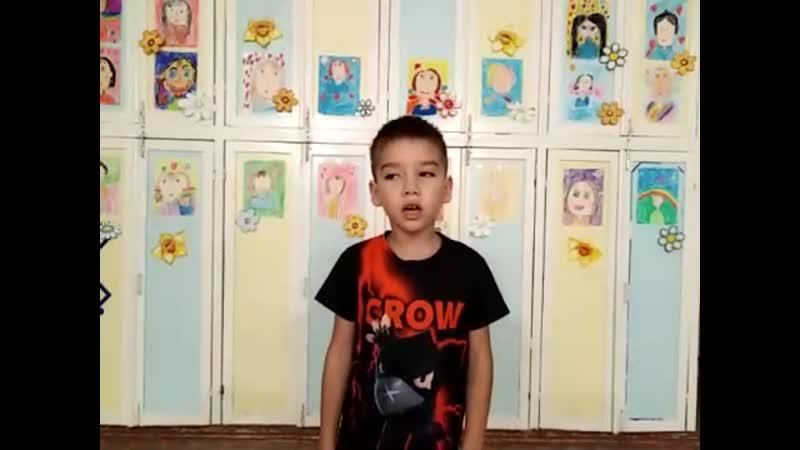 Прокофьев Артем 6 лет