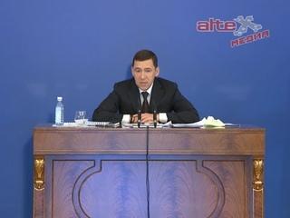 Традиционная пресс-конференция губернатора Свердловской области, в которой приняли участие артёмовские СМИ