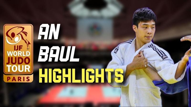 AN Baul Paris Grand Slam 2020 Highlights