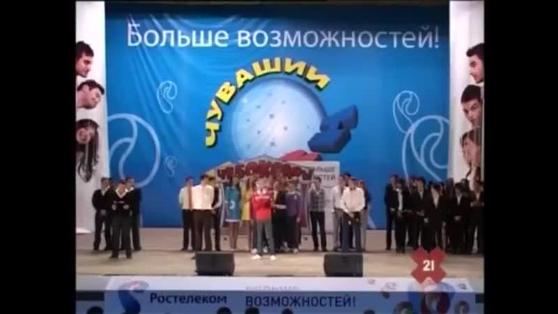 Биатлон (КВН Лига Поволжье 2012. Первая 12 финала)