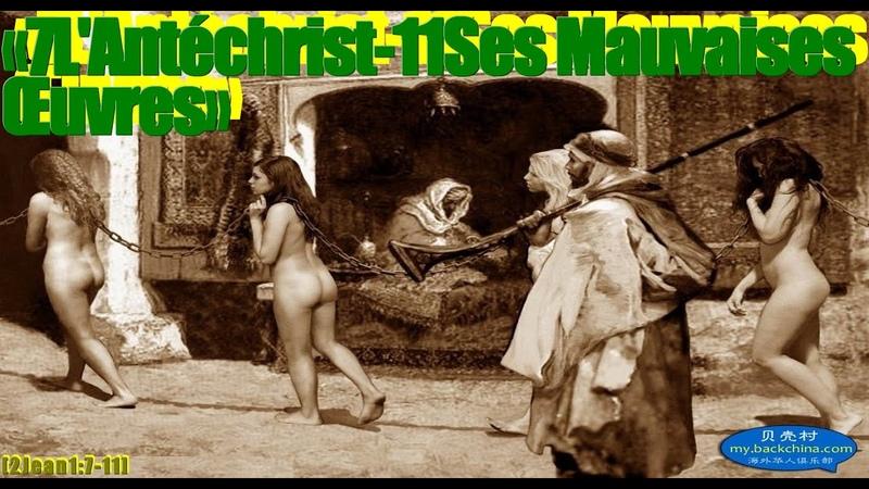 L'Antéchrist Maintenant Déjà 1Jean4 3 Oeuvres Abominables 2Jean1 7 11 Menteur 1Jn2 18 22 Dr S TUECHE