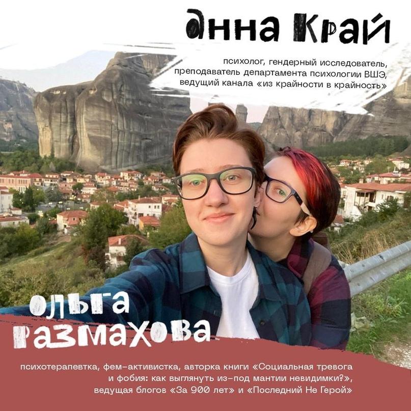 Гендерные вырожденцы атакуют российские школы и пытаются переформатировать сознание наших детей и подростков, изображение №2