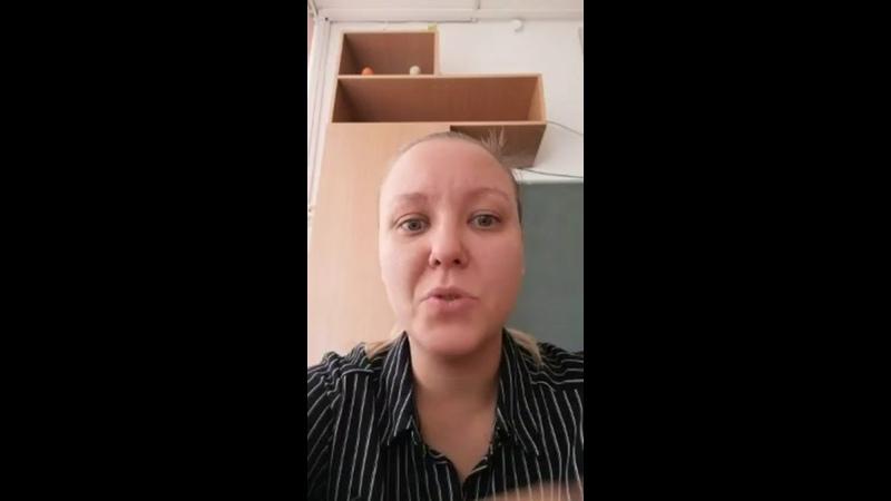 Видео от Онлайн школа Beautiful life