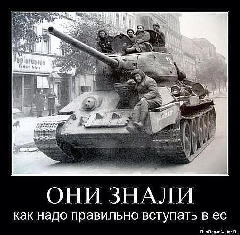 фото из альбома Романа Королёва №7