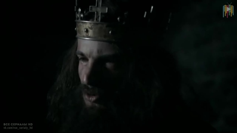 Пустая корона 2012 2016 2