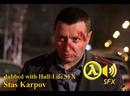 Stas Karpov dubbed with Half-Life SFX