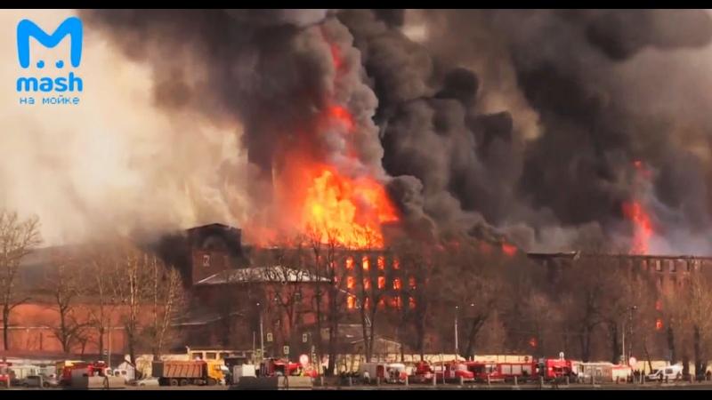 Большой пожар на Невской Мануфактуре