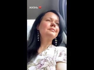 Видео от Ольги Цветиковой