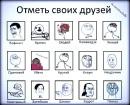Личный фотоальбом Владислава Аксютенко
