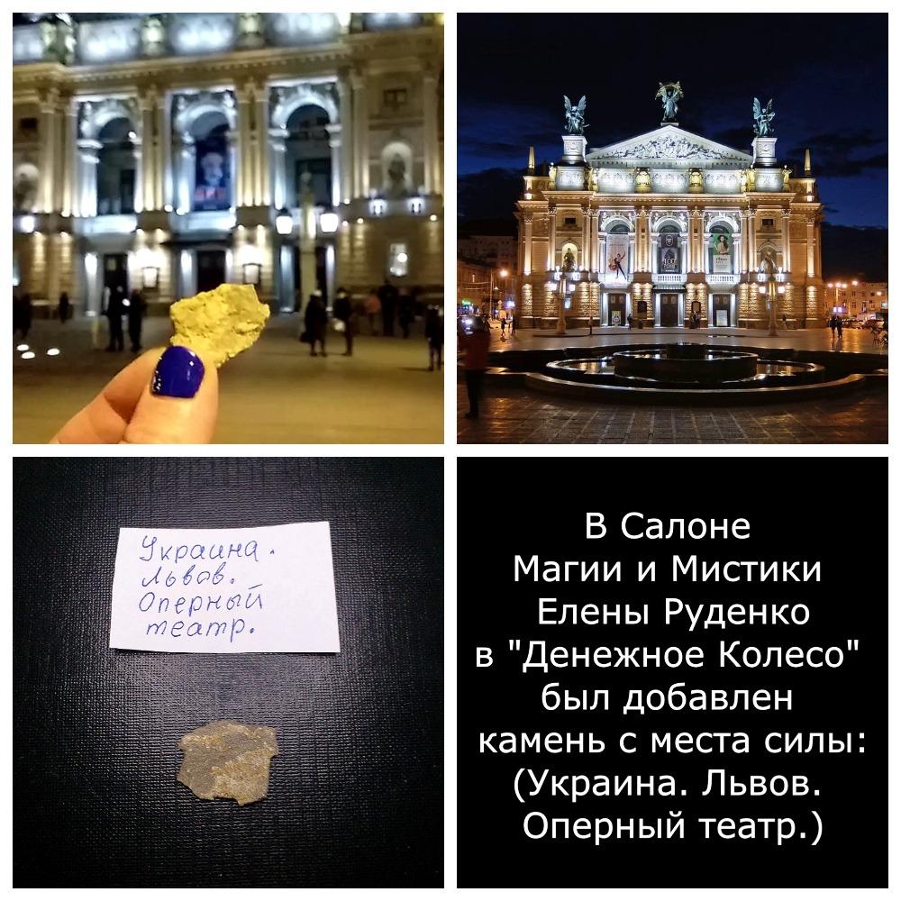 Елена Руденко. Мои путешествия (фото/видео) - Страница 5 FlgNT1nrF2c