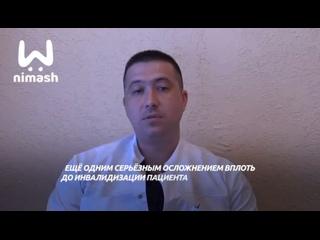 Video by Интересный Нижний Новгород   Новости