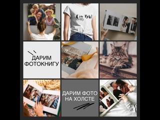 "Video by Сеть фото-копи центров ""Бюрократ"""