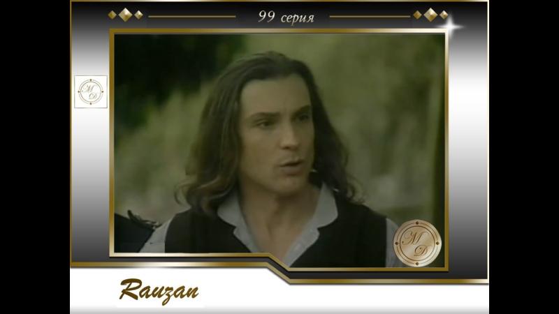 Rauzán Capitulo 99 Раузан 99 серия