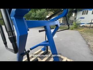 Фитнес-парк в Заводском районе