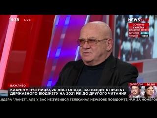Майдан отбросил Украину на двадцать лет назад – Лозовский