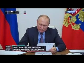 Путин раскритиковал повышение цен на продукты (240p).mp4