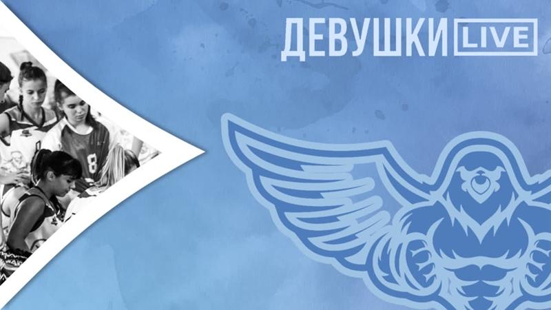 Лига Белова. Ласт-16 (Матч за 3 место) ВЛГАФК(Великие Луки) - ДВФУ(Владивосток) 10.04.2021
