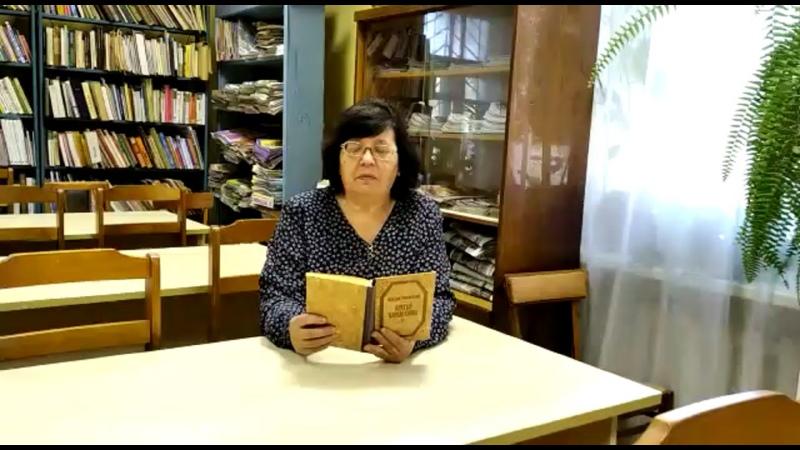 Видео от ЛУКОМОРЬЕ детская библиотека №3