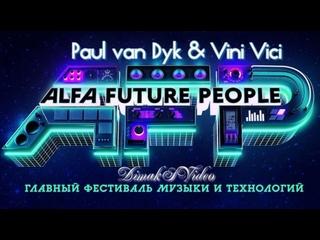 Paul van Dyk & Vini Vici - Galaxy (Extended Mix) ALFA FUTURE PEOPLE посвящается (DimakSVideo)
