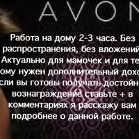 Галина Дина