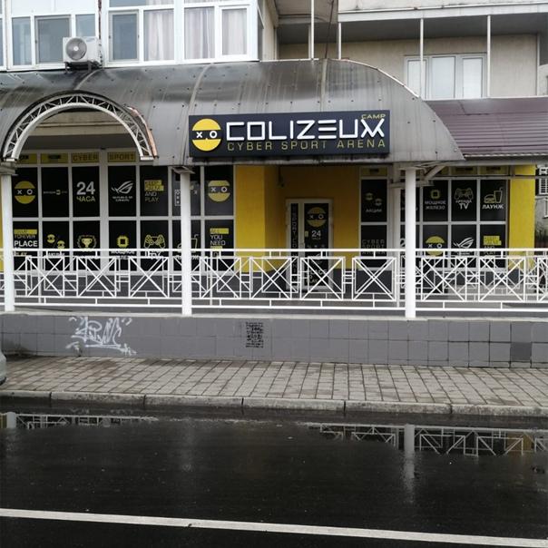 💻Компьютерный клуб [club203694486 @colizeumcamp_beloreche...