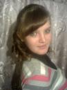 Личный фотоальбом Сани Бігуна