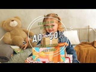 Санаторий «Спутник» - скидки до 50%, Санатории Беларуси