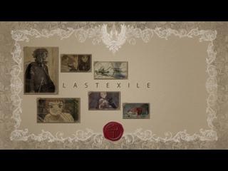 Last Exile (BD menu Vol 1) [BDrip 1280x720 x264 FLAC]