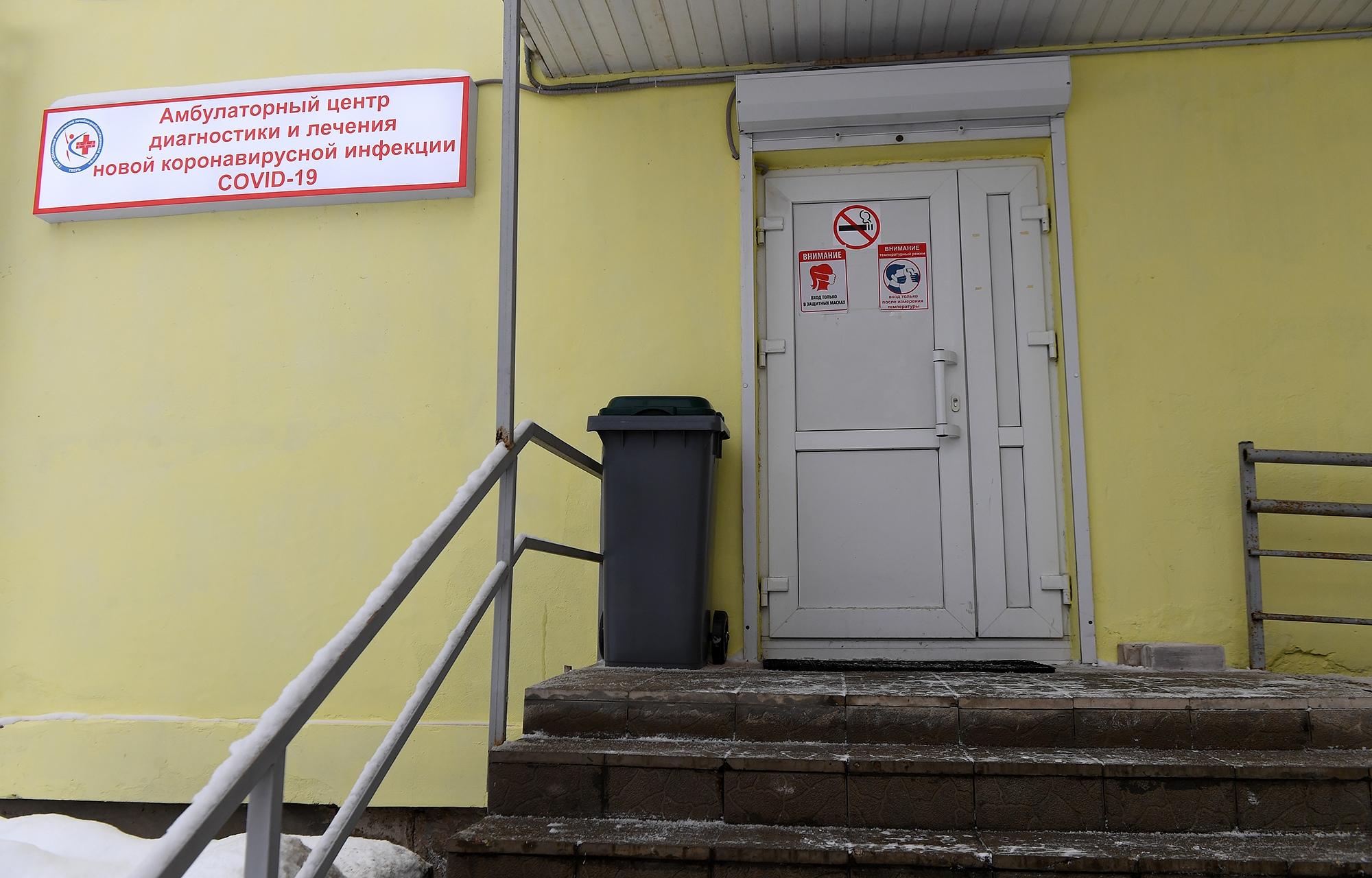 В Тверской области пациентов с коронавирусом будут принимать в четырех новых ЦАПах