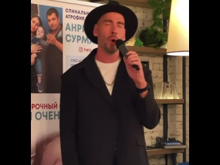 Видео от Сергея Киреева